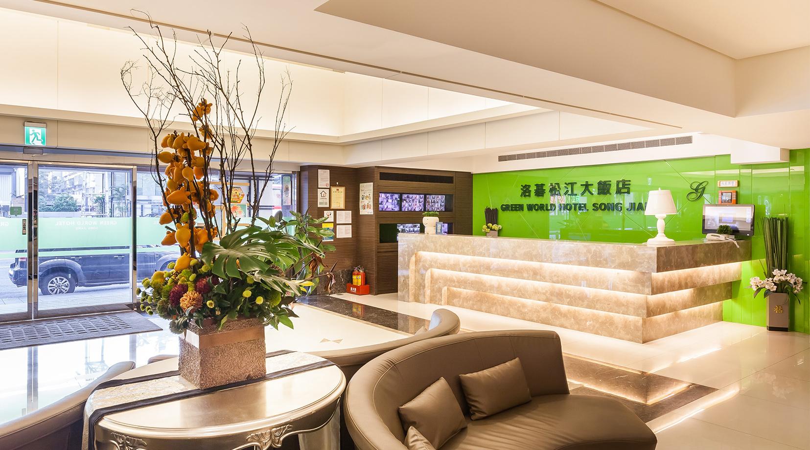 Official Green World Songjiang